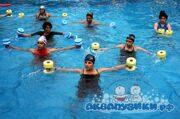 aqua_aerobics